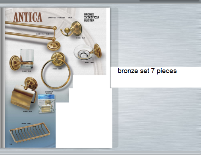 BRONZE SET 7 pcs